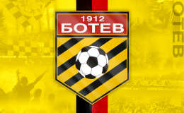 Botev-Plovdiv-Wallpaper-1