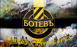 Botev-Plovdiv-Wallpaper-3