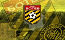 Botev-Plovdiv-Wallpaper-4