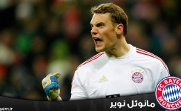 Manuel-Neuer-Wallpaper-8